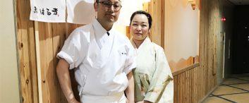 個人経営の寿司店のホール募集。ターゲットを明確化することで、低コストでの採用に成功!