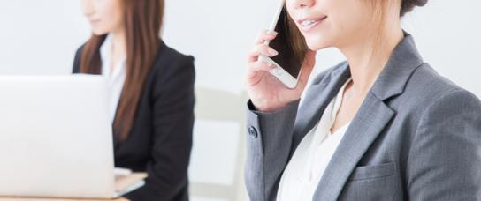 【会話例つき】採用通知電話のかけ方 新卒・中途・バイトの場合