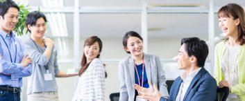 従業員エンゲージメント向上はメリットだらけ。 構成要素と効果を知ろう