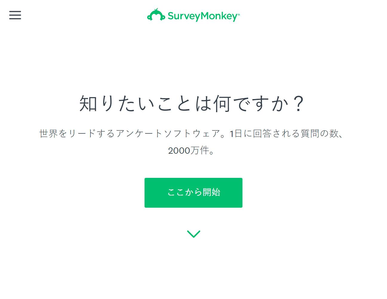 会社 説明 会 アンケート