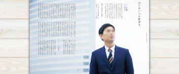 日ポリ化工株式会社様|採用パンフレット制作事例