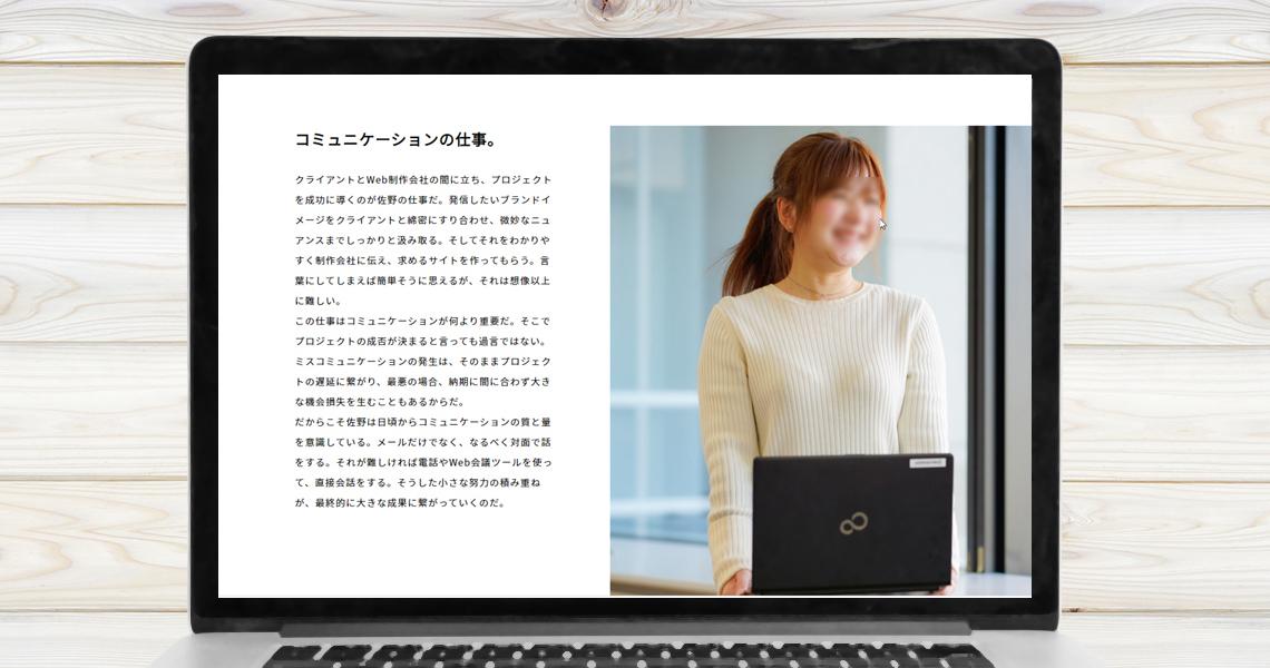 JXアイティソリューション株式会社様|採用サイト 制作事例