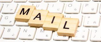 【採用担当者向け】面接日程メールの書き方は?テンプレートを使って解説